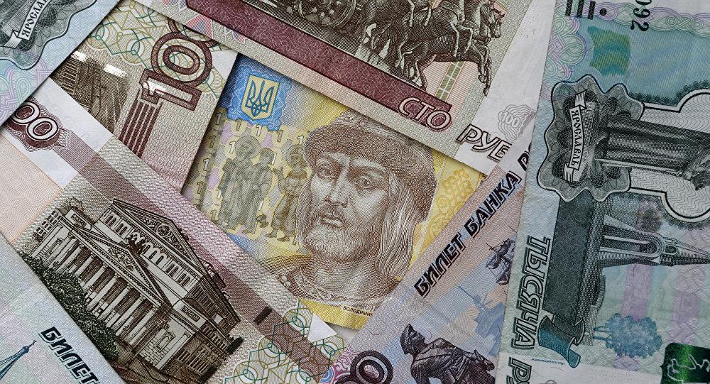 Ruská a ukrajinská měna