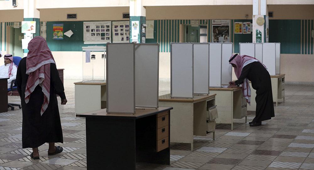 Volby v Saúdské Arábii