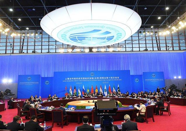 Zasedání Rady předsedů vlád členských států ŠOS. Ilustrační foto