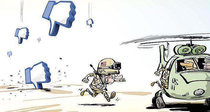 Sociální sítě VS jednotky rychlého nasazení