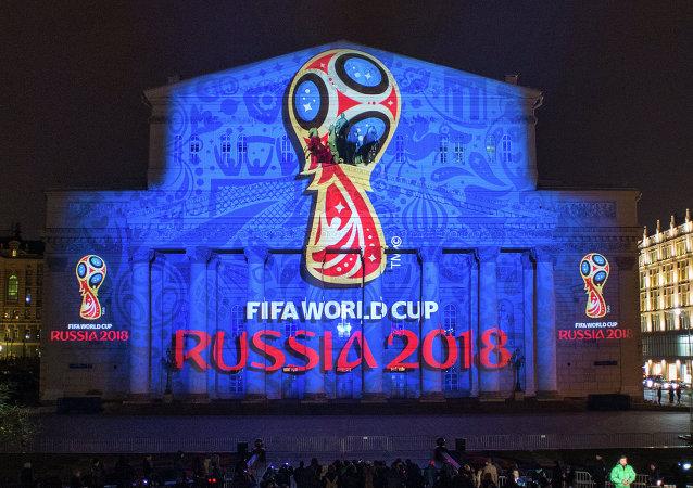 Oficiální emblém mistrovství světa ve fotbale 2018, které se uskutečnění v Rusku