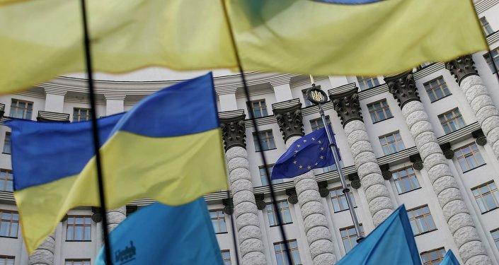 Ukrajinský vlajky a vlajka EU