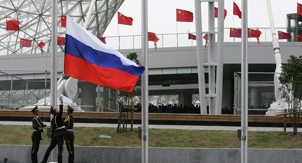 Ruská vlajka v Číně