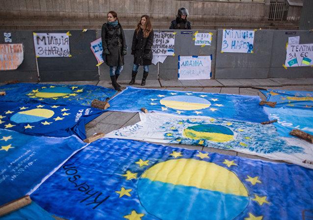 Vlajky EU s názvy ukrajinských měst