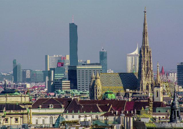 Vídeň. Ilustrační foto