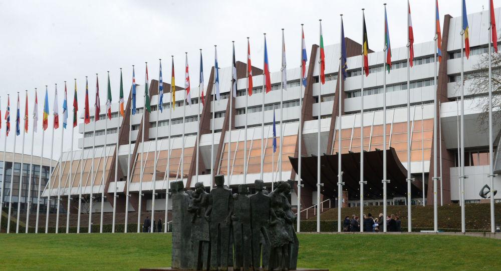 Palác Evropy ve Štrasburku, kde se konají zasedání PACE