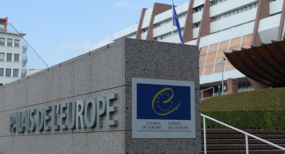 Budova Rady Evropy ve Štrasburku