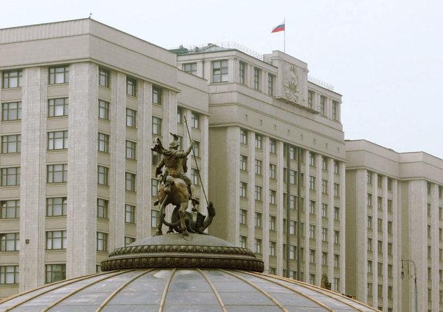 Státní duma