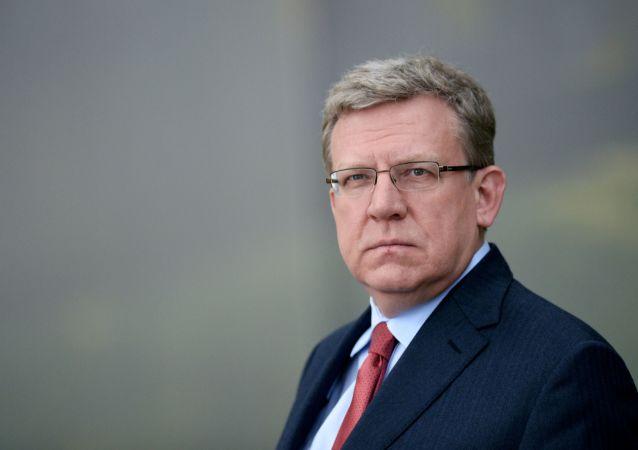 Alexei Kudrin