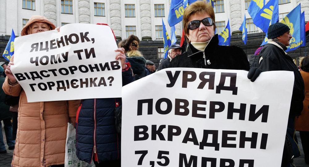 Mítink v Kyjevě u budovy ukrajinské Nejvyšší rady