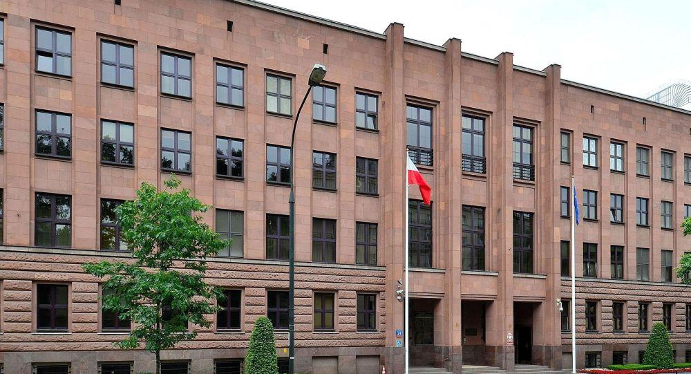 MZV Polska