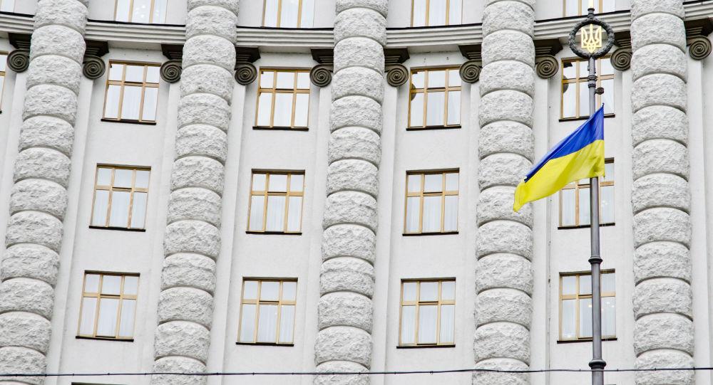 Budova ukrajinské vlády