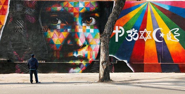 Malala - Roma