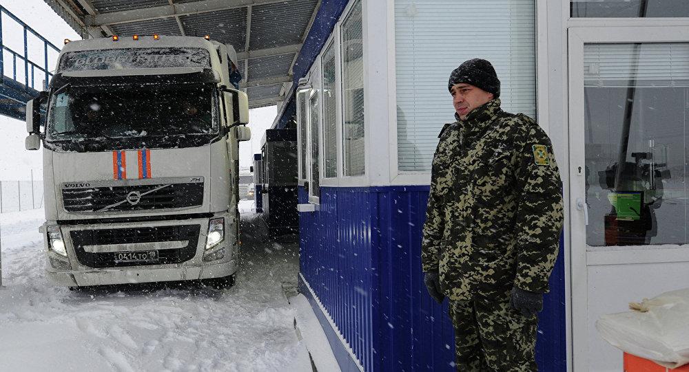 Rusko-ukrajinská hranice