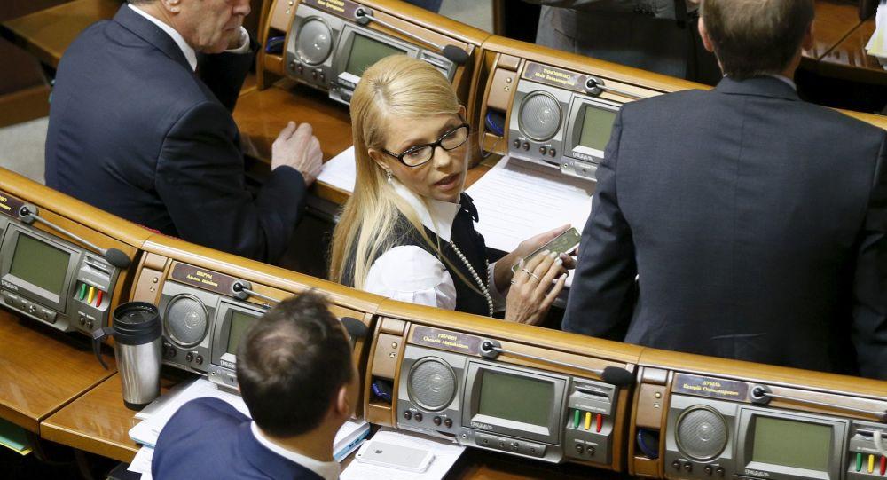 Vedoucí frakce Baťkivščina Julija Tymošenková