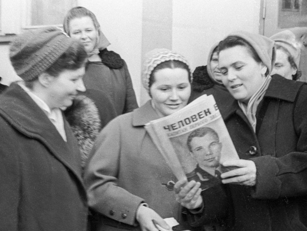 Fotokronika jednoho dne. 12. duben 1961