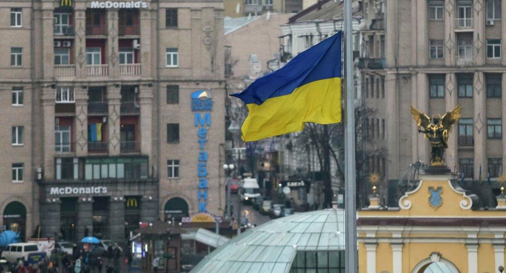 Ukrajinská vlajka v Kyjevě