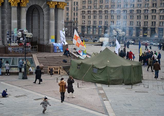Náměstí nezávislosti (Majdan). Ilustrační foto