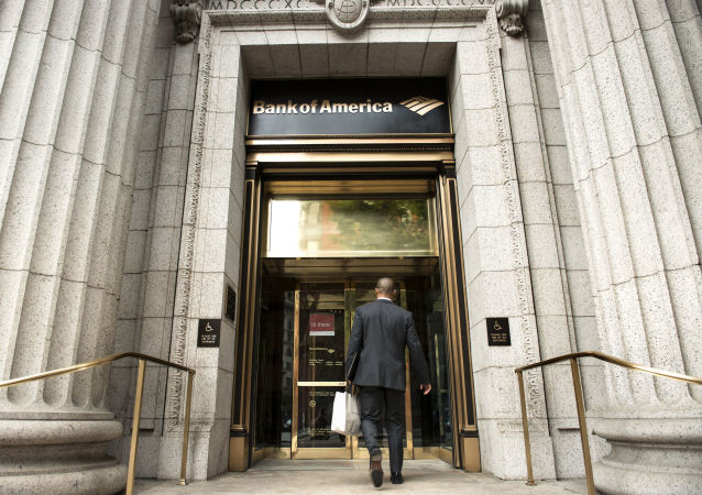 Budova Bank of America ve Washingtonu