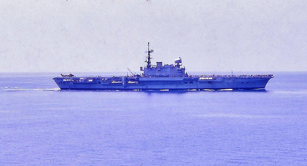 Letadlová loď Hermes
