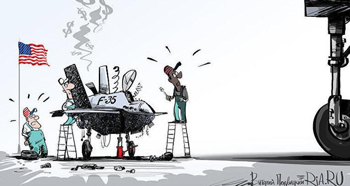 Vzdušná válka