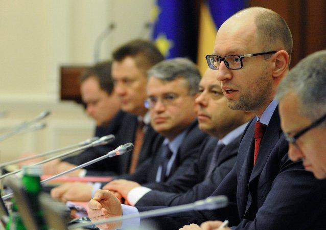 Zasedání ukrajinské vlády
