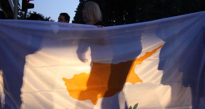 Vlajka Kypru