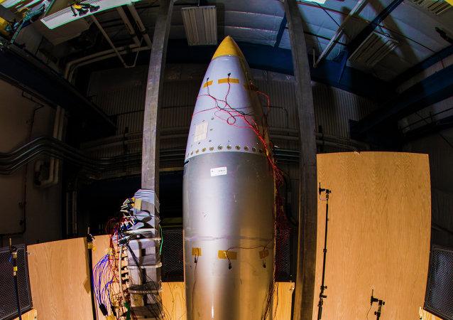 Atomová bomba B61-12