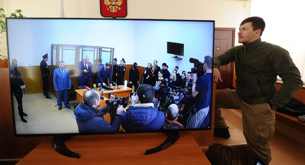 Ohlášení rozsudku Savčenkové