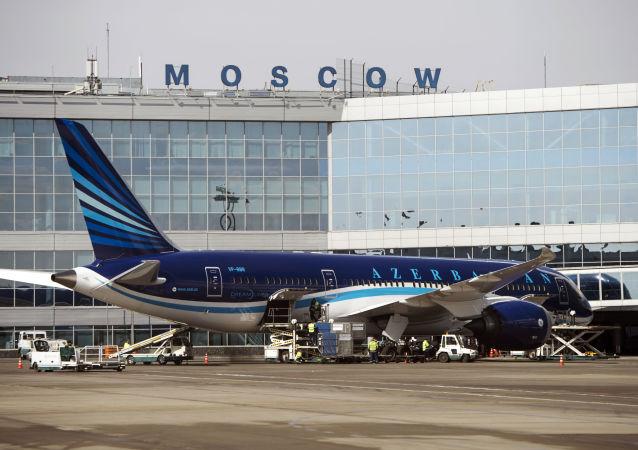 Moskevské letiště Domodědovo