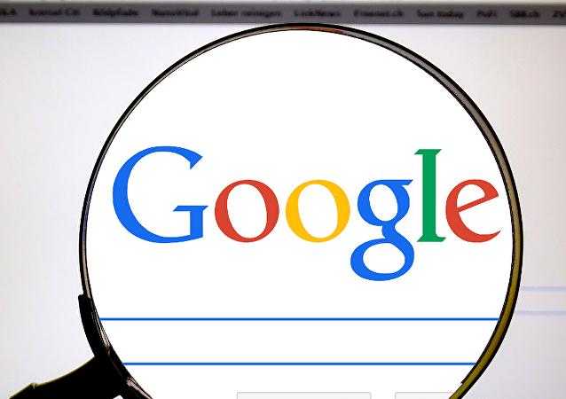 Vyhledavač Google