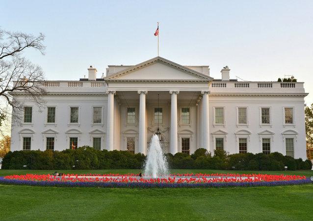 Bílý dům. Ilustrační foto
