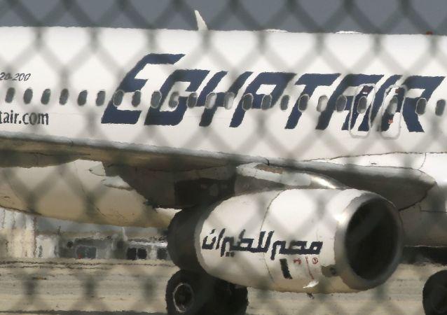 Kyperské letiště