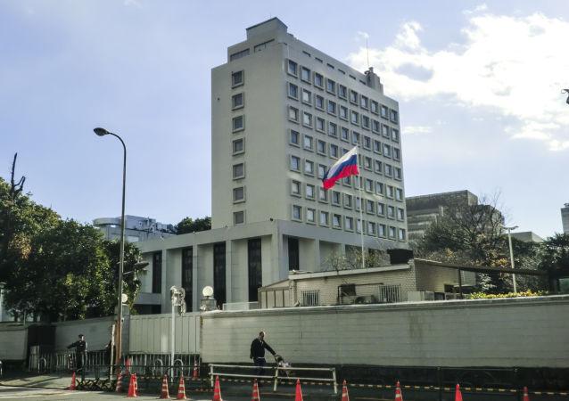 Velvyslanectví Ruska v Tokiu