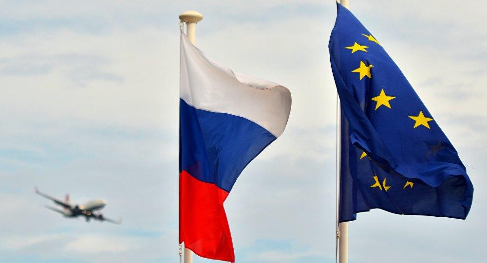 Vlajka Ruska a Vlajka EU