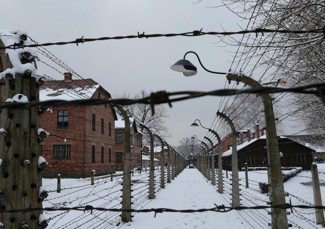 Koncentrační tábor Auschwitz