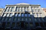 Ministerstvo financí RF