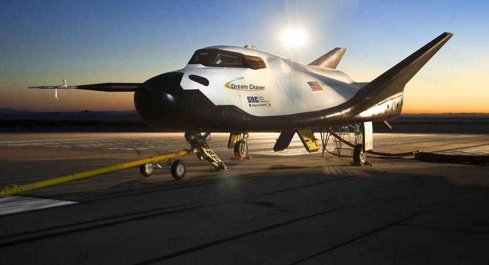 Hvězdy nám budou blíž: nové technologie osvojování kosmu