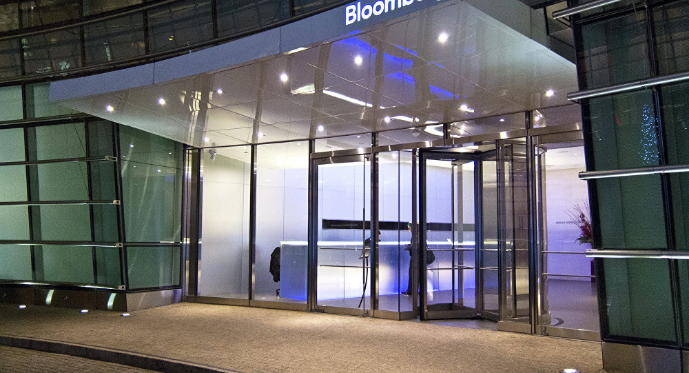 Bloomberg Tower