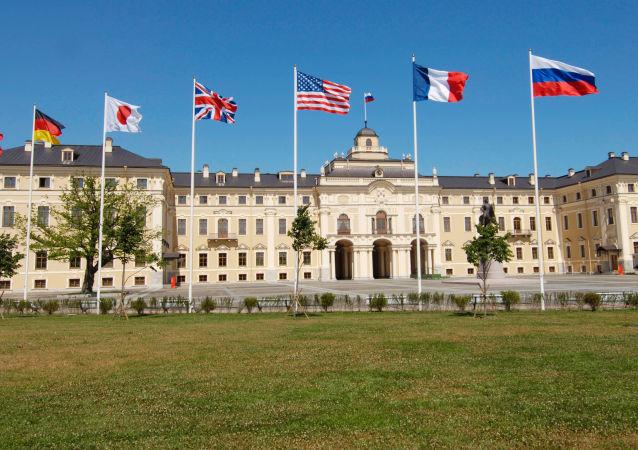 Vlajky G8