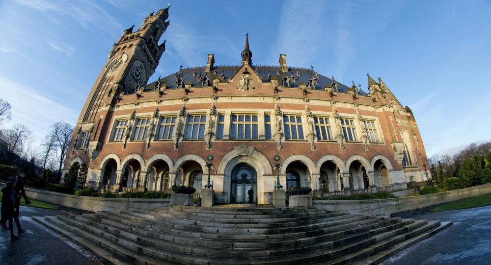 Haagský soud