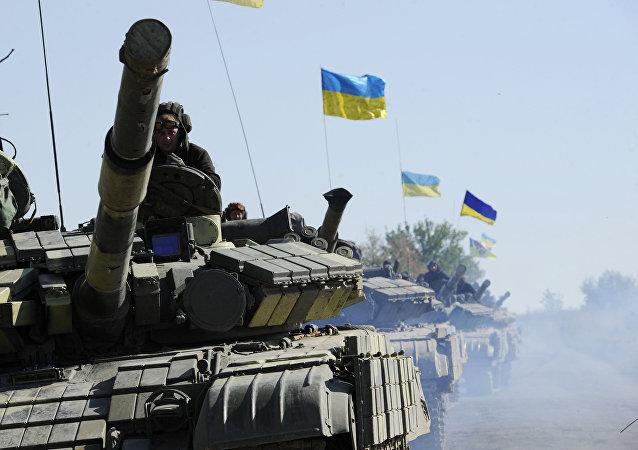 Ukrajinský tank