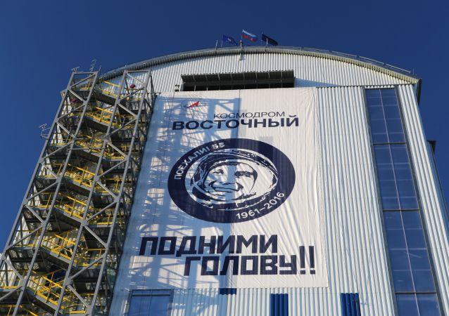 Mobilní věž obsluhy nosné rakety Sojuz-2.1a na kosmodromu Vostočnyj