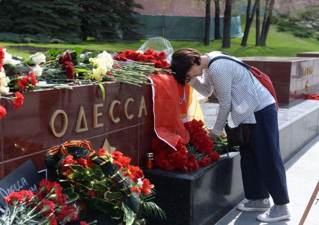 Akce k učtení památky obětí požáru v oděském Domě odborů
