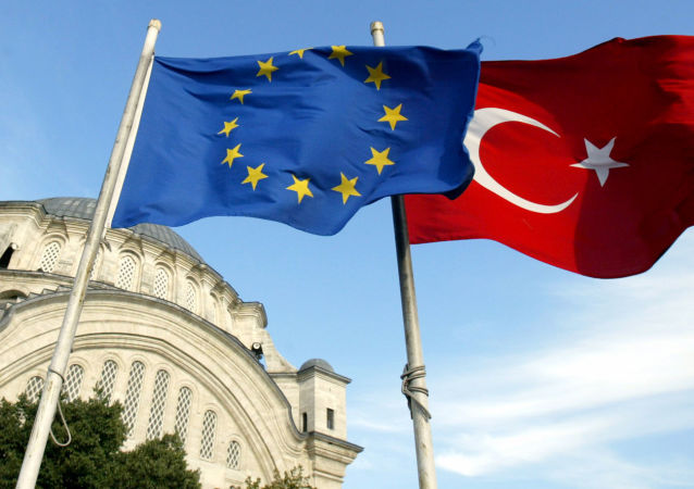 Vlajky Turecka a EU