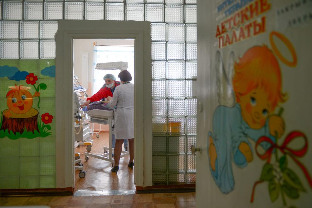 Okřídlená lékařská pomoc