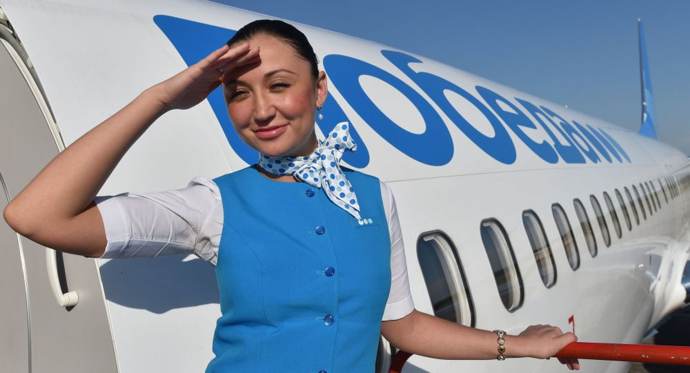 Stevardka letecké společnosti Poběda