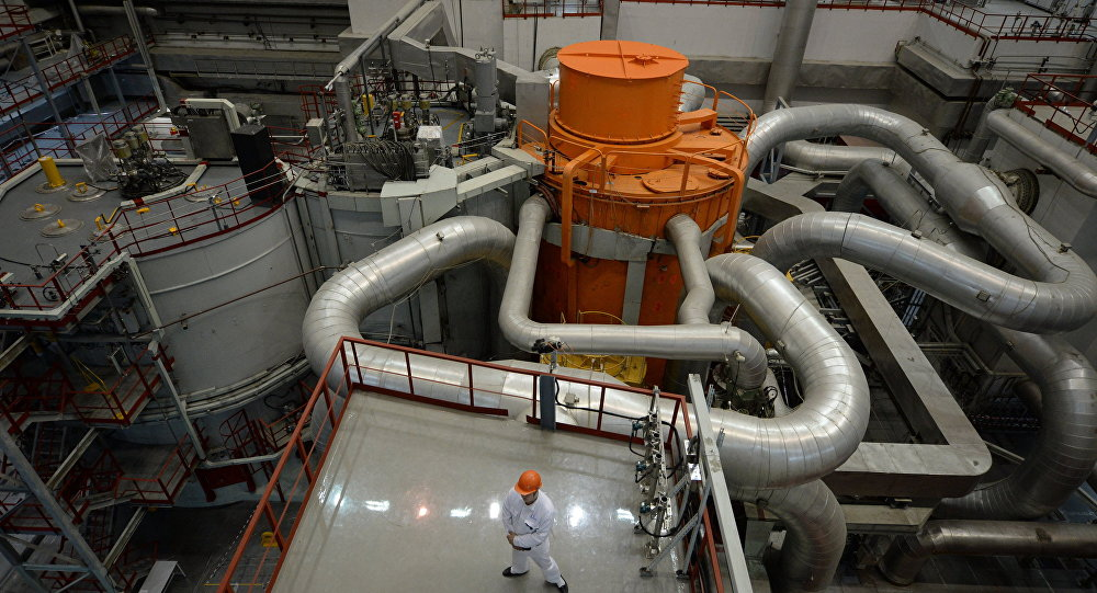 Jaderná elektrárna Bělojarskaja ve Sverdlovském regionu