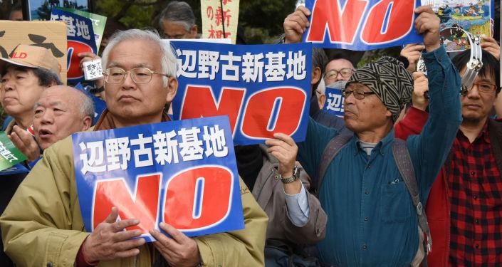 Protestní akce v Tokiu, archivní foto