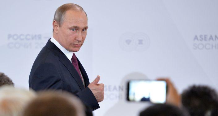 Ruský prezident Vladimir Putin během summitu Rusko-ASEAN
